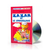 Zazar et le Coquillage + CD audio - 9788846825124