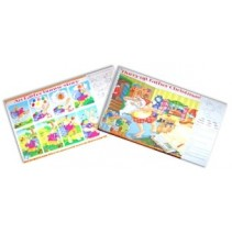 English Party 2 Culture Posters 70x100cm - 9788853601148