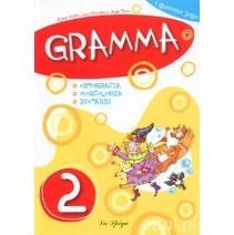 Gramma 2 - Ortografia - Morfologia - Sintassi - 9788846826077