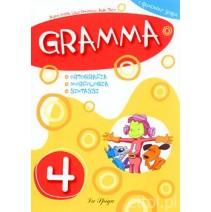 Gramma 4 - Ortografia - Morfologia - Sintassi - 9788846826091
