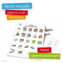Plakat słówka rosyjskie: Города - средства транспорта - 9788364730238
