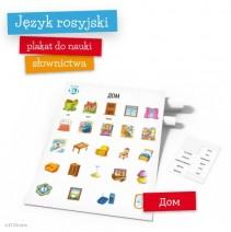 Plakat słówka rosyjskie: Дом - 9788364730245