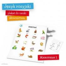 Plakat słówka rosyjskie: Животные 1 - 9788364730252