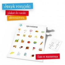 Plakat słówka rosyjskie: Еда и напитки - 9788364730207