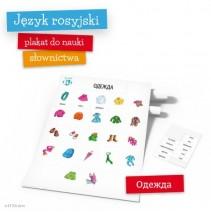 Plakat słówka rosyjskie: Одежда - 9788364730214