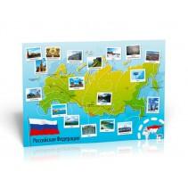 Mapa Rosji (Карта России) - Российская Федерация - poster cywilizacyjny - mapa ścienna - 9788364730979