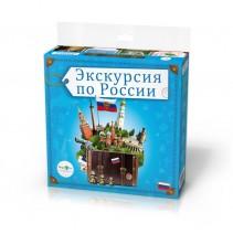 Экскурсия по России - gra językowo-cywilizacyjna (Ekskursija po Rossii) - 9788364730825