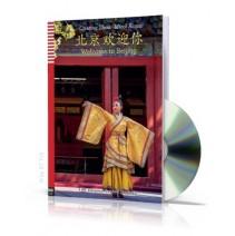 Welcome to Beijing + CD audio - 9788853624567