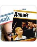Czasopisma i magazyny do nauki rosyjskiego, czasopisma językowe