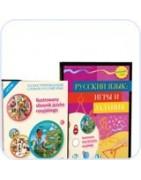 Książki do nauki słownictwa rosyjskiego, nauka słówek rosyjskich
