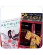 Lektury uproszczone w języku chińskim, do nauki chińskiego