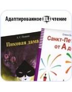 Lektury uproszczone do nauki rosyjskiego