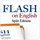 Flash on English - Split Edition
