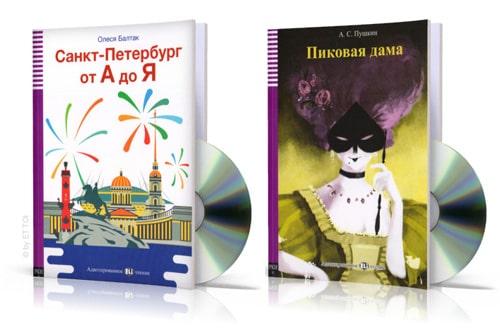 Czytaj lektury uproszczone w języku rosyjskim.